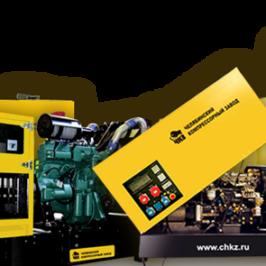 Автономные дизель-генераторные установки